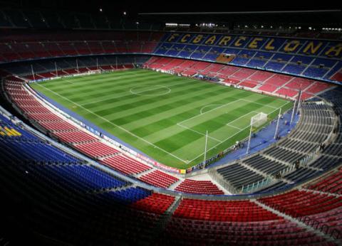 sala vip FC Barcelona